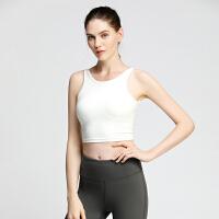 【下单即享满299减200元】TFO 无钢圈 弹力舒适夏季 女款露脐背心短款健身瑜伽运动背心