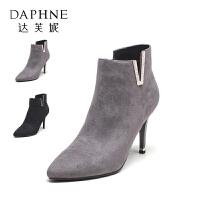 【达芙妮年货节】Daphne/达芙妮秋冬短靴尖头细高跟鞋时尚水钻V字装饰短筒靴女