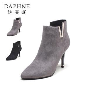 【双十一狂欢购 1件3折】Daphne/达芙妮秋冬短靴尖头细高跟鞋时尚水钻V字装饰短筒靴女