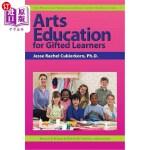 【中商海外直订】Arts Education for Gifted Learners