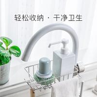 厨房水龙头置物架不锈钢多功能用品家用沥水架