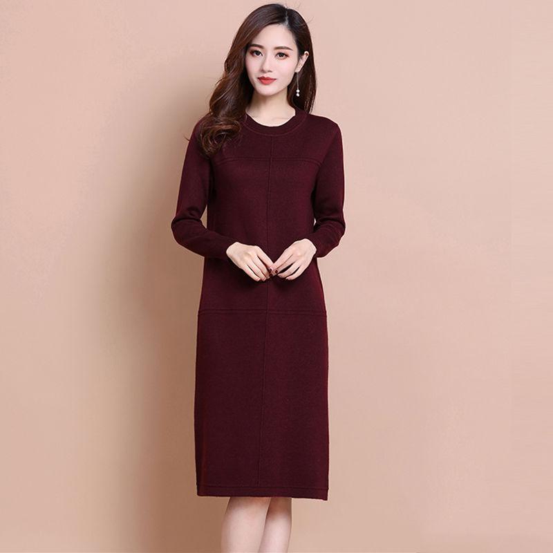 秋冬高端羊毛衫女打底连衣裙套头圆领针织衫中长款大码毛衣裙