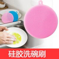 百洁布洗刷擦布洗碗完器家用厨房刷碗锅硅胶清洁抹布白洁布