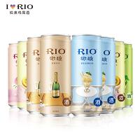 RIO锐澳鸡尾酒洋酒预调酒微醺小美好系列5口味330ml*8罐套装