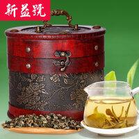 新益号 2018年春茶 云南滇绿茶 碧螺春 绿茶 茶叶500g送桶