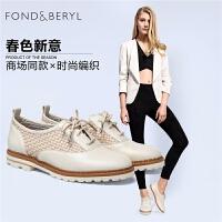 【满99减30】Fondberyl/菲伯丽尔春季商场同款羊皮圆头单鞋女鞋FB7111