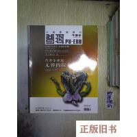 【二手旧书8成新_】中国最美期刊中国茶普洱20177105