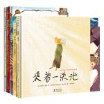 奇想国童眸I can 人物传记图画书系(全5册)