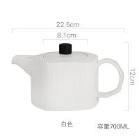 北欧风咖啡具套装咖啡杯碟下午茶具陶瓷创意简约咖啡杯套装冷水壶