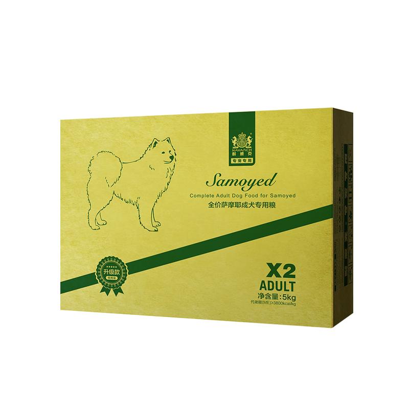 耐威克宠物狗主粮 萨摩耶狗粮 专用成犬粮5KG全国包邮(新疆、西藏地区除外) 满199-20