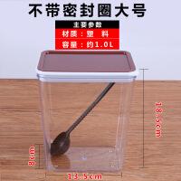 塑料方形密封罐果粉盒咖啡奶茶店专用方豆桶透明储物罐奶茶店用品