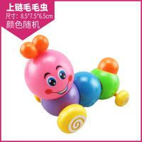 章鱼塑料婴幼儿童发条玩具青蛙0-1-2岁爬行宝宝小车动物铁皮