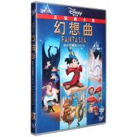 迪士尼动画 幻想曲 钻石版 DVD 首部立体音响 奥斯卡金像奖 英语