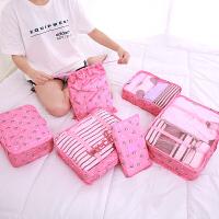 旅行收纳袋套装内衣鞋衣服便携整理袋子分装旅游行李箱收纳包 卡通