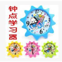 小太阳钟点学习器 钟表学习器 早教玩具 幼儿园小学生奖品 颜色随机发