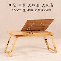 床上笔记本电脑桌折叠笔记本支架懒人桌 竹子笔记本散热架 双花 大号