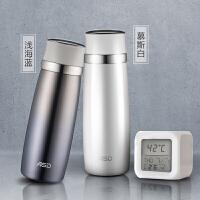 爱仕达唯爱永恒保温杯智能杯温度显示陶瓷内胆茶水杯400ML