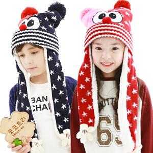 kk树儿童帽子冬女童帽子宝宝帽子小孩帽子保暖护耳帽男童帽子2-4-8岁