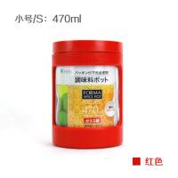 日本玻璃调味瓶厨房密封罐调料罐调料瓶酱油醋瓶调味盒百货