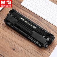 晨光适用于原装HP惠普C388A打印机易加粉p1007/p1008/1106/1108硒鼓墨盒
