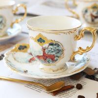英式丛林陶瓷咖啡杯欧式咖啡杯碟套装家用简约下午茶花茶茶杯带勺