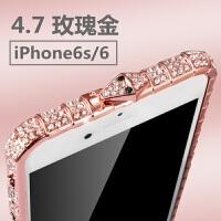 iphone6s plus��@金�龠�框�O果6plus手�C��с@5.5寸保�o套 4.7 ��@�框蛇扣【玫瑰金】