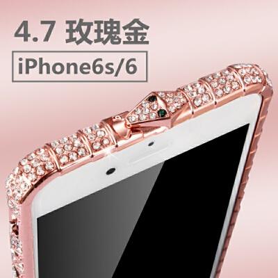 iphone6s plus镶钻金属边框苹果6plus手机壳带钻5.5寸保护套 4.7 镶钻边框蛇扣【玫瑰金】