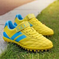 男女小学生训练足球鞋碎钉人造草地耐磨小孩儿童魔术扣足球鞋