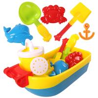 建雄海盗船 沙滩玩具套装 带花洒 带挖沙工具 沙滩浴室 玩沙戏水 六一儿童节礼物 AF25365