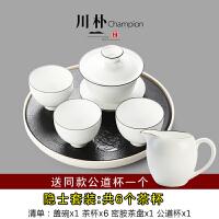 川朴 盖碗茶杯 陶瓷泡茶碗功夫茶具茶壶白瓷哑光三才碗套装