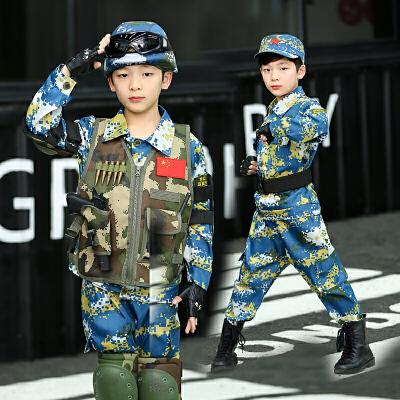 儿童迷彩服套装学生海军军装军训演出服