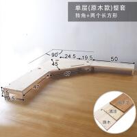 转角液晶电脑显示器增高架实木办公电脑桌面置物架键盘收纳架托架