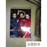【二手旧书8成新_】服饰与美容VOGUE2011年9月号华彩六周年