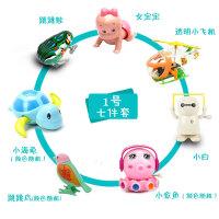 宝宝婴儿儿童80后怀旧 上弦链发条小动物跳跳铁皮青蛙玩具会跑动 1号 7件套 飞机只能手推