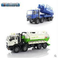 凯迪威合金工程车 废水回收运输车洒水车高压清洗环保车模型玩具