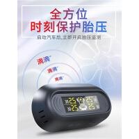 胎压监测内置外置汽车通用太阳能无线隐藏数显轮胎检测胎压监测器