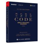 Code:隐匿在计算机软硬件背后的语言(英文版)