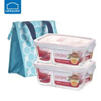 乐扣乐扣耐热玻璃保鲜盒分隔饭盒包分格便当盒三件套 长1020ml【2分隔】*2+饭盒包