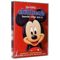 迪斯尼爱儿歌 100首世界经典知名童谣 正版4CD附歌词及中文对照