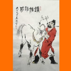 当代书画巨匠,北京大学中国画画法研究院院长(钟馗神威)30