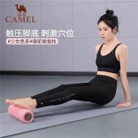 骆驼泡沫轴瑜伽柱小脚肌肉放松器健身运动器材瘦腿滚轮按摩器滚轴