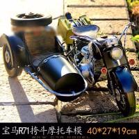 金属饰品摆件创意男生礼物品手工家居铁艺小工艺品摩托车模型摆件