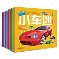 小车迷贴纸书6册 2-6岁汽车贴纸畅销儿童 神奇贴纸800个贴画100个场景汽车标志益智游戏左右脑开发书男孩书籍套