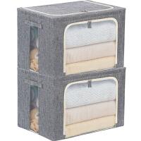 衣服收纳箱布艺可折叠衣柜牛津布收纳盒整理储物箱放装衣物的神器 2个66L(加固6钢架更结实耐用)