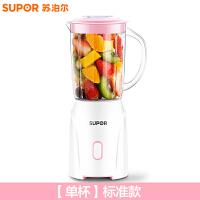 苏泊尔(SUPOR)料理机榨汁机家用搅拌机绞肉多功能果汁机 JS80D-200