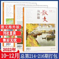 赠nba球星海报 NBA特刊杂志2021年4/5月上下+6月上5本打包 (另有1/2/3/4/5/6/7/8/9/10/