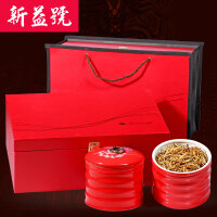 【新益号】滇红茶 高品质礼盒茶 金枝玉叶礼道 红茶 茶叶250g礼茶