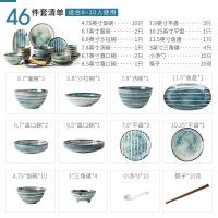 文艺网红陶瓷餐具韩式碗碟盘子家用ins中式个性北欧碗筷碗盘套装