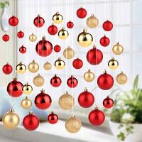 吊顶装饰挂件 圣诞节装饰品珠宝店装饰布置用品圣诞球吊球彩球商场店铺吊顶挂件