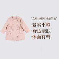 【网易严选4周年庆】女童全棉双排扣风衣 1-8岁